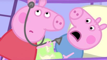 比起吃零食, 乔治更喜欢和小猪佩奇一起玩
