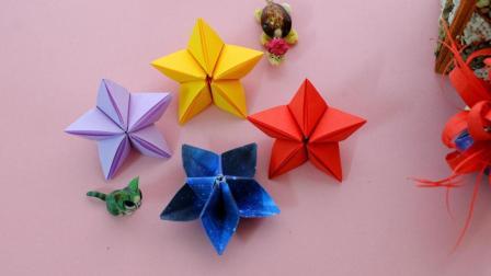 这样的折纸五角星你会做吗? 还是立体的哦, 快来试试吧!