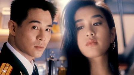 最美好的爱情, 《中南海保镖》当最媚钟丽缇遇见最帅李连杰