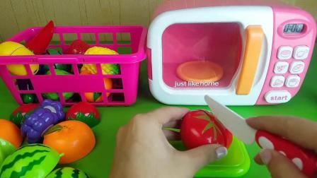 趣味儿童玩具, 快乐切水果游戏, 好玩的微波炉玩具