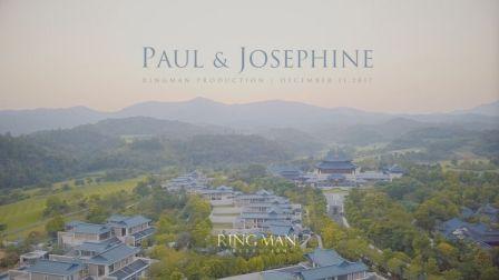 「 Paul + Josephine 」婚礼电影