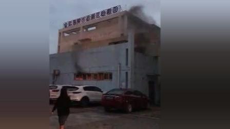 四川南充一幼稚园发生火灾