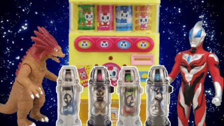 奥特曼自动贩卖机买奥特胶囊怪兽胶囊, 捷德奥特曼玩具