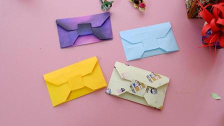 小朋友们也能学会的折纸信封, 步骤超简单!