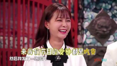 """为争宠厨男们争风吃醋 刘三岁炫耀""""两夜情"""" 穿越吧厨房 161020"""