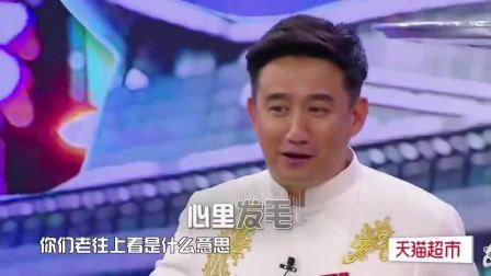 黄磊被锅盖砸懵 采儿试验无情嘲笑戏太假 穿越吧厨房 161027
