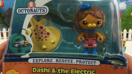 爆裂飞车和佩佩猪玩海底小纵队呱唧玩具拆箱