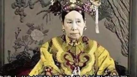 慈禧对付一妃子, 居然对30多个太监当众做此事, 李莲英都红了脸