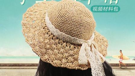 织一片慢生活   棉草拉菲遮阳帽子手工编织教程