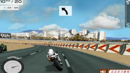 赛车总动员之摩托车比赛玩具动画视频