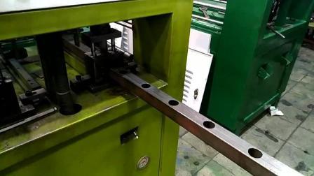 不锈钢防盗网全自动方管圆管异型管冲孔机视频来啦~