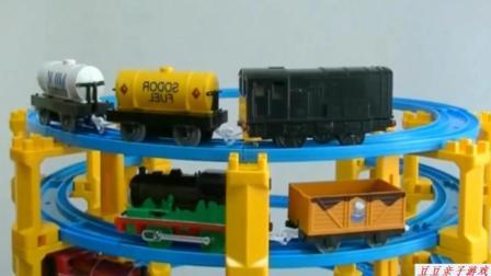 拼装托马斯小火车立体式轨道玩具动画视频