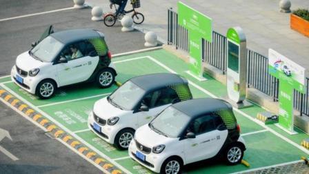 继共享单车之后, 共享汽车频频出现, 还是会倒闭吗?