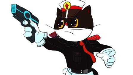帅气十足的黑猫警长儿童亲子简笔画