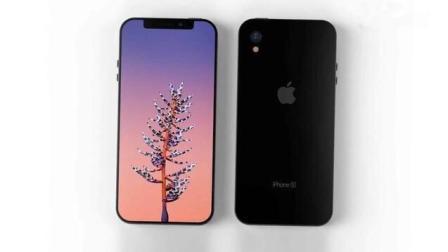 iPhone SE 2 或配备玻璃后盖和无线充电