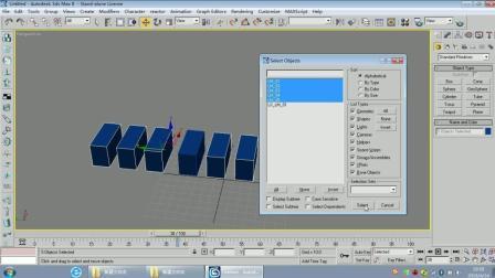 3DMAX中模型如何命名及规范