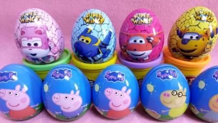亲子益智小猪佩奇拆奇趣蛋玩具动画视频