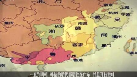 韩信死后唯一血脉逃到国外, 曾主动把领土献给中国, 现已改名换姓
