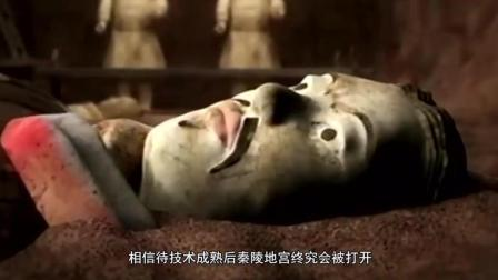 秦始皇陵为何至今不敢发掘? 兵马俑曾出现过可怕一幕吓退考古队