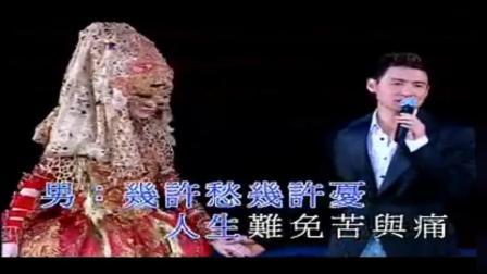 张学友 梅艳芳《祝福》天王天后合唱