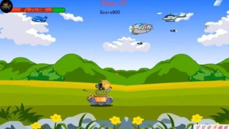 熊出没之光头强打飞机玩具动画视频