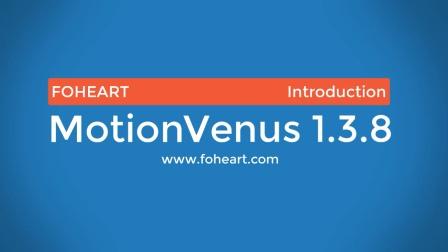 MotionVenus1.3.8_Introduction