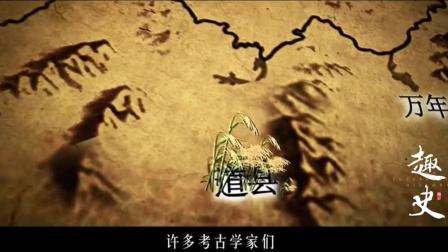 浙江发现一处遗址, 轰动考古界, 进一步确认中国文明古国地位