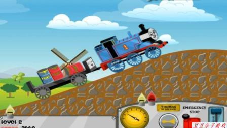 托马斯小火车拉各种颜色油罐玩具动画视频