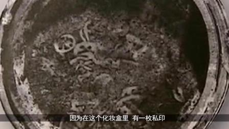 两千年前的陵墓被打开时, 出现了一具诡异女尸, 考古队被瞬间吸引