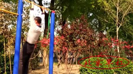 65岁老巩单杠双力臂-万寿路公园