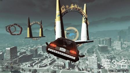 乐美解说 GTA5飞行车 潜水车海陆空3用跑图 新特殊载具竞速模式游戏