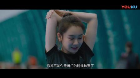 《北京女子图鉴》解锁撩妹新地点 从运动到家