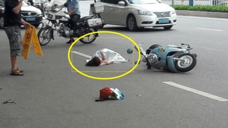 摩托车肇事逃逸, 倒地女子没人敢扶, 后面的车再次碾压, 谁的错?