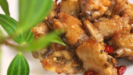 吃货朋友们都喜欢吃的一道美食菜谱, 辣子鸡翅做法