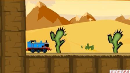 托马斯赛车动画玩具视频9