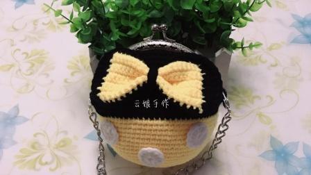 【云娘手作】毛线编织 米奇米妮口金包10.5CM 编织教程 第 69 集