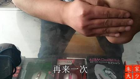 魔术教学: 一枚简单的硬币, 让小伙玩出了新的花样!