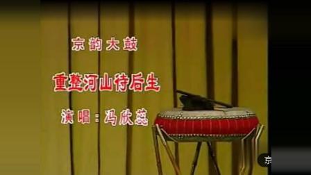 """曲艺界的""""4小名旦""""! 骆玉笙弟子, 再挑骆派经典, 京韵十足!"""