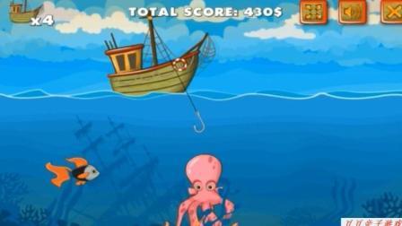 捕鱼达人之开船海中钓鱼玩具动画视频游戏
