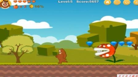 熊出没之熊大冒险岛大冒险玩具动画视频游戏