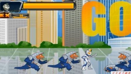 迪迦欧特曼之欧特曼打怪兽动画玩具视频游戏