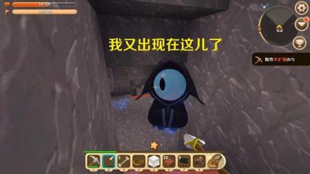 迷你世界: 最好不要在地下造房子, 遇到大眼怪的, 它会瞬移还打不到