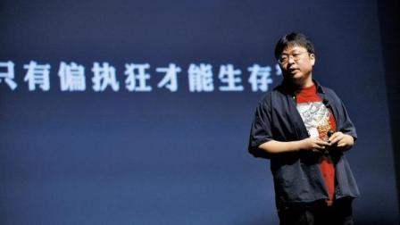 罗永浩: 坚果R1发布后苹果三件套会成为历史, 锤子将被抄袭!