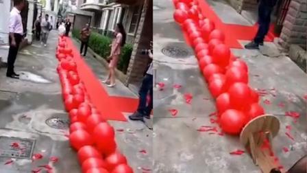 新人大婚自制气球鞭炮 网友: 节约有创意