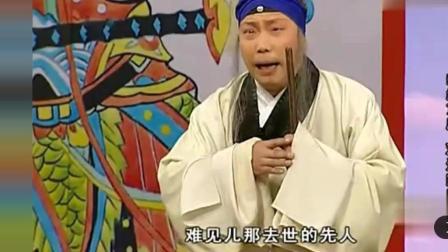 """麒派""""首席老旦"""" 京剧《钓金龟》名家出手 都是精品!"""