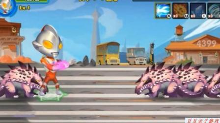 欧特曼打怪兽动画游戏1