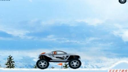 汽车总动员之雪地飞车动画