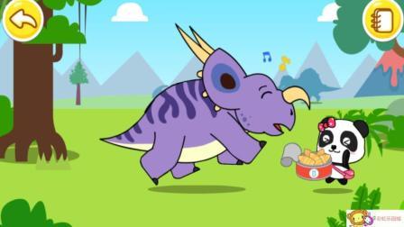 恐龙世界动画片 帮帮龙出动之恐龙探险队 恐龙大作战 拯救恐龙1