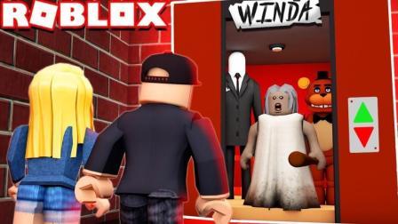 小飞象解说✘Roblox可怕电梯模拟器 进入VIP房间! 我的身体居然消失了? 乐高小游戏