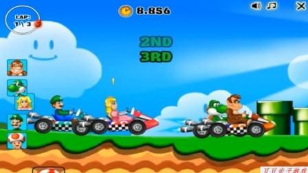 汽车总动员之马里奥和他的伙伴们赛车动画